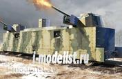 00222 Trumpeter 1/35 Soviet PL-37 Light Artillery Wagon