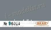 96014 Акан Серая сталь, тусклая тонировочный пигмент
