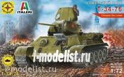 307224 Modeler 1/72 Soviet tank T-34-76