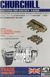 AF35183 AFVClub 1/35 Trucks patterned for Churchill B. T. S 3 Heavy Built Up Workable Track