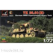 72210 Armory 1/72 Немецкий экспериментальный тяжёлый танк VK 36.01(H)