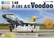 KH80115 Kitty Hawk 1/48 Самолет F-101A/C Voodoo