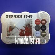 МХП-0053 Модельхимпродукт Набор пигментов