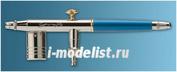 127013 Harder&Steenbeck Аэрограф H&S Grafo T2-автомат (бок. подводка/сопло 0,2мм)