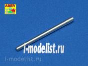 35 L-77 Aber 1/35 Metal barrel for German 75 mm Pak39 L/48 barrel for Hetzer or E-10