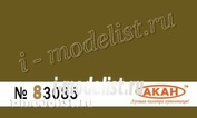 83085 akan Mustard ATGM, Bunks, canteens, surveillance devices , mines and so on. matte paint 10 ml.