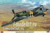 08224 Hasegawa 1/32 Focke-wulf Fw190A-5