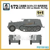 PS720163 S-Model 1/72 SD. kfz.253