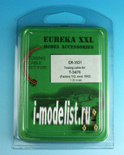 ER-3531 EurekaXXL 1/35 Towing cable for T-34/76 Mod.1942 Zavod 112 Tank