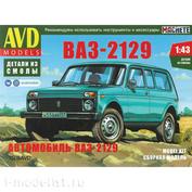 1505AVD AVD Models 1/43 VAZ-2129