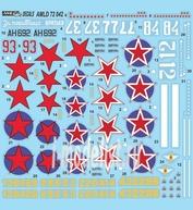 AMLD 72 042 AML 1/72 Декаль для Soviet Aces in Kobras (5 decal versions)