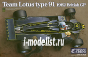 20012 Ebbro 1/20 Team Lotus type 91 1982 British GP
