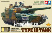 25173 Tamiya 1/35 Японский танк JGSDF Type 10 Tank (с набором фототравления)
