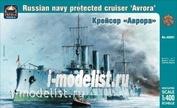 40001 ARK-models 1/400 Крейсер