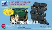 AB3524 Bronco 1/35 SPG Workable Track Link Set