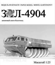 YG-47 YG Model 1/25 Шнековый снегоболотоход З&Л-4904