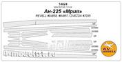 14824 KV Models 1/144 set of paint masks for an-225