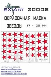 SX20008 SX-Art Звезды 17 - 20мм