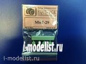EQG72031 Экипаж 1/72 Резиновые колёса для МuГ-29