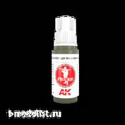AK11428 AK Interactive Acrylic paint LIGHT GREEN UNIFORM-FIGURES (light green uniform) 17 ml