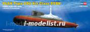 83511 HobbyBoss 1/350 PLAN Type 092 Xia Class SSN