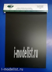 AH0063 Aurora Hobby polystyrene sheet black 1.0 mm 1 sheet 20x30 cm