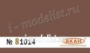 81014 Акан Ral: 8002 Жёлто-земляной (Erdgelb)