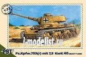 72027 Pst 1/72 Танк Pz.Kpfw.753(r) with 7,5 KwK 40
