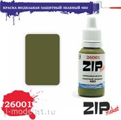 26001 ZIPMaket Paint acrylic Protective green 4BO