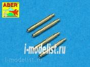 1/48 Aber A48 011 Set of 4 barrel tips for German 13 mm Mg 131 aircraft machine gun