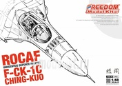 """FD18012 Freedom 1/48 F-CK-1C """"Ching-kuo"""" Single seat fighter. WHITE BOX VER."""
