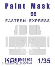 M35 026 KAV models 1/35 Окрасочная маска на остекление Грузовик-66 (Восточный Экспресс) Основная