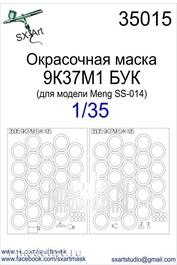 35015 SX-Art 1/35 Окрасочная маска 9К37М1 БУК (для модели Meng SS-014)