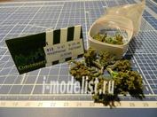 СМ019 СоюзМакет Придорожные растения (зелёные) 10 шт.
