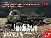 35001 ICM 1/35 Soviet six-wheeled army truck