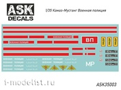 ASK35003 All Scale Kits (ASK) 1/35 Декаль для К@мАЗ Мустанг ВАИ (Военная полиция)