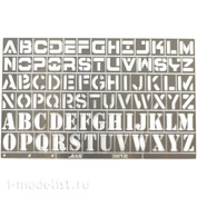 3812 JAS Трафарет буквы, латинский алфавит, 78 символов