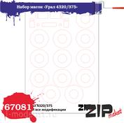 67081 ZIPmaket 1/72 Набор масок «Урал 4320/375», производитель ICM