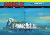 MD29/07 Modelik 1/200 COURBET