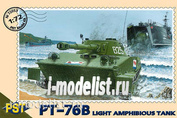 72053 PST 1/72 Танк ПТ-76Б