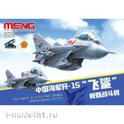 mPLANE-008 Meng Самолет