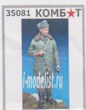 35081 Комбат 1/35 Немецкий солдат 1944-45 г.