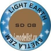 SD008 CMK Light Earth. Модельный пигмент 30 мл