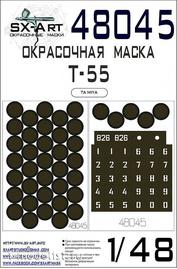48045 SX-Art 1/48 Окрасочная маска T-55 (Tamiya)