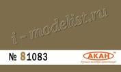 81083 Акан RAL: 7028 Тёмно-жёлтый (вариант) (Dunkelgelb)