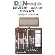 DM35518 DANmodel 1/35 Надмоторные решетки Т-34