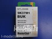 MTL-35088 MasterClub 1/35 Tracks iron for 9K37M1 BUK