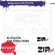 67027 ZIPmaket 1/72 Набор масок «Ki-27a/27b», производитель ICM