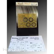 MD14405 Metallic Details 1/144 Фототравление для
