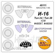 48111 KV Models 1/48 Двусторонняя маска для И-16 тип 24 / тип 28 + маски на диски и колеса